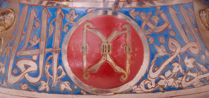 Lamp from the emir Aydakin Al Bunduqdar's mausoleum.